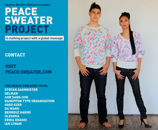 Peace Sweater!